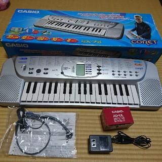 カシオ(CASIO)のキーボード 電子 ピアノ 楽器 音楽 アダプター つき(キーボード/シンセサイザー)