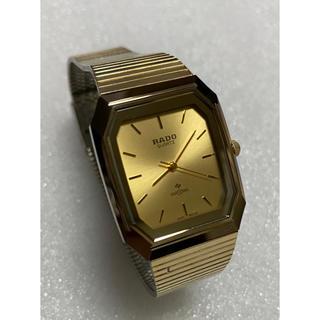 ラドー(RADO)のRADO DIASTAR ラドー ダイアスター メンズ腕時計 (腕時計(デジタル))