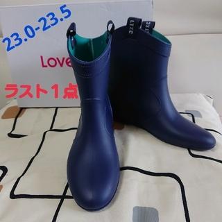 ラブトキ レインシューズ 23センチ~23.5センチ ネイビー 新品(レインブーツ/長靴)
