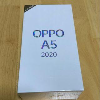 【新品未開封】OPPO A5 2020 ブルー(スマートフォン本体)
