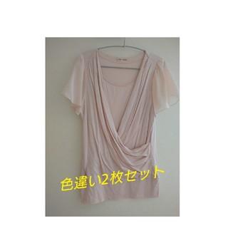 モーハウス(Mo-House)のMo-house 授乳服2着セット(マタニティトップス)