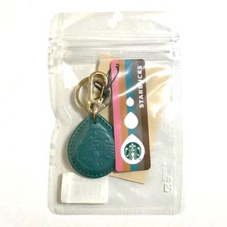 スターバックスコーヒー(Starbucks Coffee)の【未使用】タッチザドリップ Starbucks スタバ ライトブルー(キーホルダー)