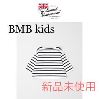 BMB kids ブラック×ホワイト 新品未使用