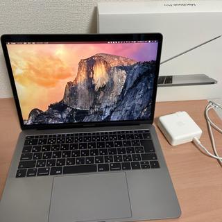アップル(Apple)のAPPLE MacBook Pro 13インチ 256GB MPXT2J/A(ノートPC)