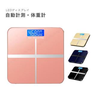 体重計 デジタルヘルスメーター ブラック(体重計)