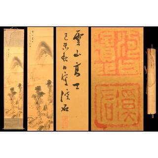 水墨山水 手巻き画絵巻 在銘 画軸 紙本 書軸 お寺 肉筆 立軸 WWKK171(書)