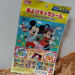ディズニー(Disney)のディズニー 虫よけキャラシール 45枚 ①(その他)