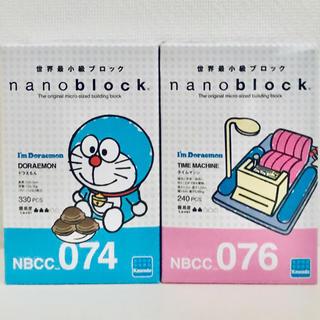 【新品未使用】 ナノブロック nano block ドラえもん タイムマシーン