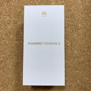 アンドロイド(ANDROID)の新品 nova lite 3 SIMフリー huawei(スマートフォン本体)