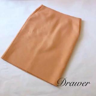 Drawer - Drawer  タイトスカート