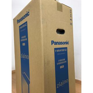 Panasonic - Panasonic F-MV4100-SZ 次亜塩素酸 空気除菌脱臭 ジアイーノ