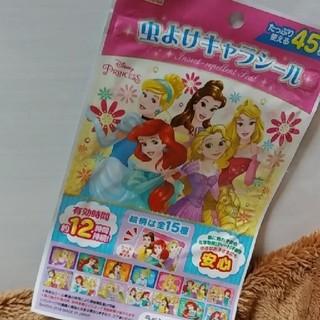 ディズニー(Disney)のディズニー 虫よけキャラシール プリンセス 45枚 ①(その他)