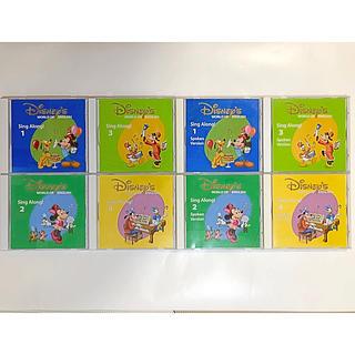 ディズニー(Disney)のDWE シングアロング CD.(知育玩具)