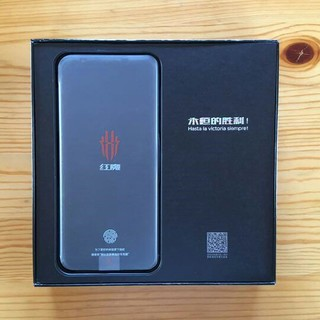 Nubia Red Magic 5g 8/128GB 保護フィルム付