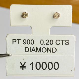 DE-10295 PT900 ピアス ダイヤモンド AANI アニ