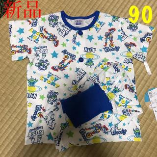 Disney - ☆新品未使用☆ トイストーリー半袖パジャマ 90