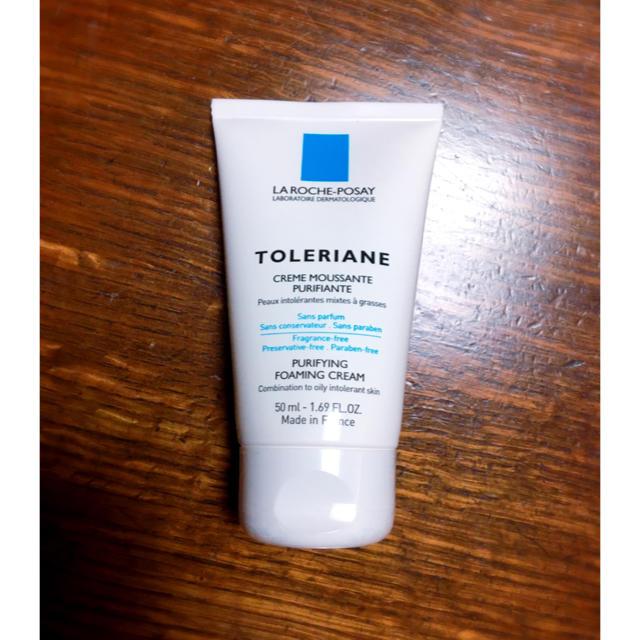 LA ROCHE-POSAY(ラロッシュポゼ)の新品❤️ラロッシュポゼ❤️洗顔料❤️50ml❤️ コスメ/美容のスキンケア/基礎化粧品(洗顔料)の商品写真