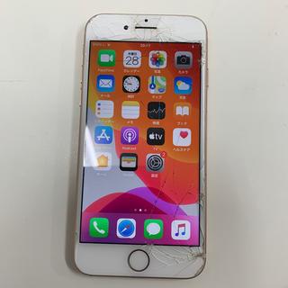アイフォーン(iPhone)のiPhone8 64 68261(スマートフォン本体)