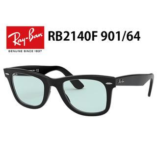 Ray-Ban - Ray-Ban RB2140F 901/64 52サイズ