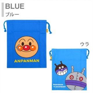 アンパンマン(アンパンマン)のアンパンマン お着替え巾着 ブルー(キャラクターグッズ)