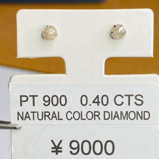 DE-11480 PT900 ピアス ナチュラルカラーダイヤモンド AANI