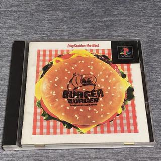 プレイステーション(PlayStation)のPlayStation バーガーバーガー(ゲーム)