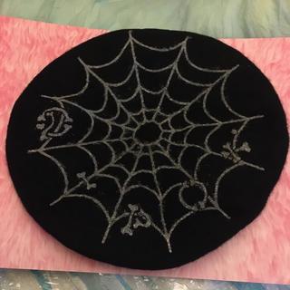 キューポット(Q-pot.)のキューポット 蜘蛛の巣 ベレー帽 新品 レア ハロウィン おばけ Q−pot(ハンチング/ベレー帽)