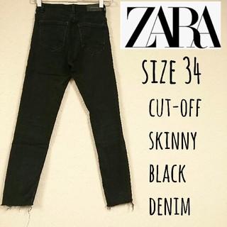 ザラ(ZARA)のZARA cut-off skinny black denim 34(デニム/ジーンズ)