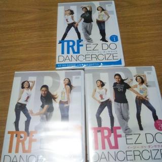 TRFイージー・ドゥ・ダンササイズ:DVD3枚セット(スポーツ/フィットネス)