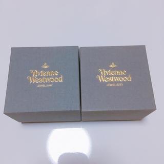 ヴィヴィアンウエストウッド(Vivienne Westwood)のvivienne westwood 空箱2点(その他)