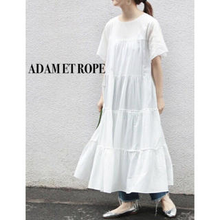 Adam et Rope' - アダムエロペ♡ヌキテパ MARIHA CLANE IENA オーラリー rhc