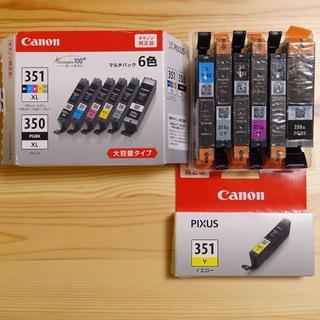 Canon - ⑪キヤノン純正 インクカートリッジ大容量 350 351 6色セット