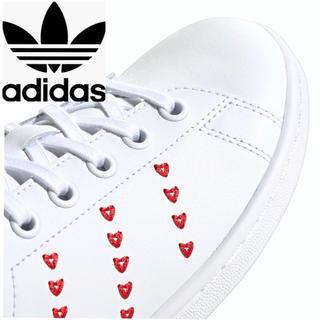 アディダス(adidas)のアディダス スタンスミス STAN SMITH ハート レッド 白 赤 23cm(スニーカー)