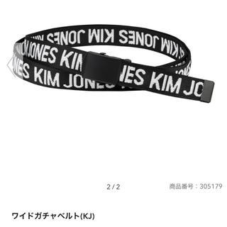 ジーユー(GU)の♡新品未使用♡ワイドガチャベルト KIM JONESコラボ(ベルト)