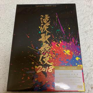 滝沢歌舞伎2018(初回盤A) DVD