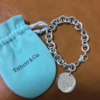 Tiffany & Co. -  Tiffany ティファニー リターントゥ シルバー ブレスレット