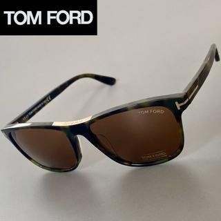 TOM FORD - 【新品】◆トムフォード ニコロ◆べっ甲 サングラス ブランド メンズ レディース
