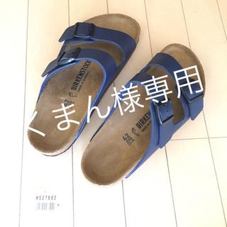 BIRKENSTOCK - ビルケンシュトック☆アリゾナ42/27.0cm☆BIRKENSTOCK紺BLUE