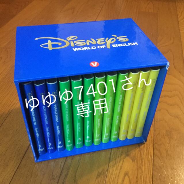 Disney(ディズニー)のディズニー英語システム DVD (DWE Basic ABCs+)  キッズ/ベビー/マタニティのおもちゃ(知育玩具)の商品写真