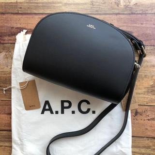 A.P.C - 新品 A.P.C ショルダーバッグ HALF MOON ハーフムーン セール