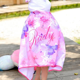 Rady - Hello Kitty トロピカルピンクフード付きバスタオル