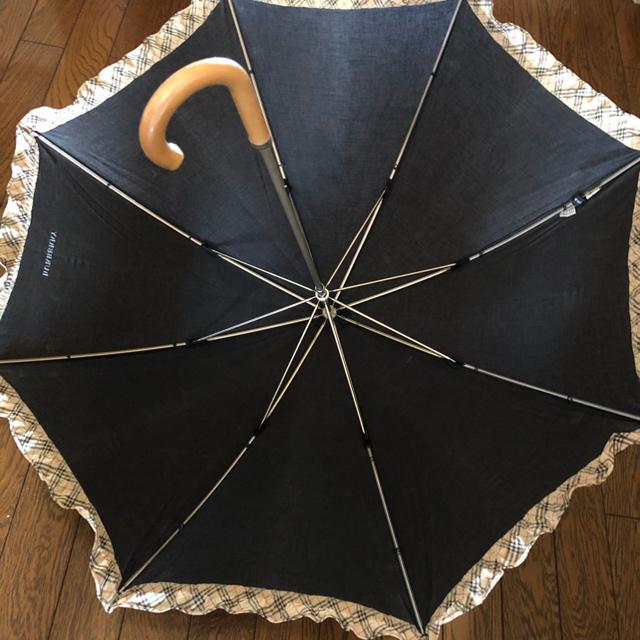 BURBERRY(バーバリー)のBURBERRYバーバリー レディース日傘  レディースのファッション小物(傘)の商品写真