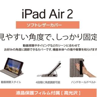 ELECOM - ELECOM●iPad Air2用ソフトレザーカバーTB-A14PLF2ブラック