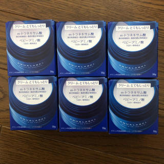 アクアレーベル(AQUALABEL)の資生堂 アクアレーベル ホワイトアップ クリーム III 50g×6個   (美容液)