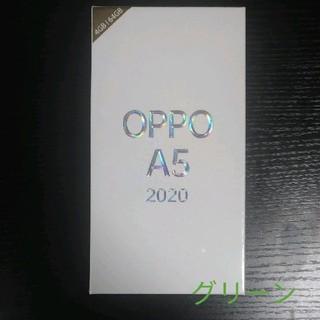 ラクテン(Rakuten)の開封済/≒新品 オッポ oppo A5 2020 グリーン CPH1943(スマートフォン本体)