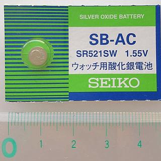 セイコー(SEIKO)の新品未開封 SEIKO 腕時計用 酸化銀電池 SBAC SR521SW 日本製(日用品/生活雑貨)