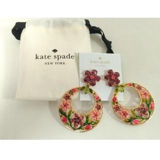 kate spade new york - 新品◇kate spade ケイトスペード ピアス フープ フラワー