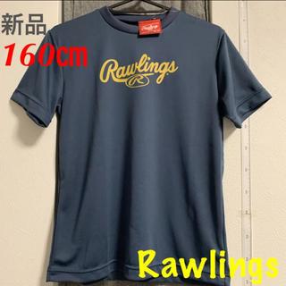 ローリングス(Rawlings)のRawlingsローリングス スクリプトロゴTシャツ ジュニア用160㎝ 新品(Tシャツ/カットソー)