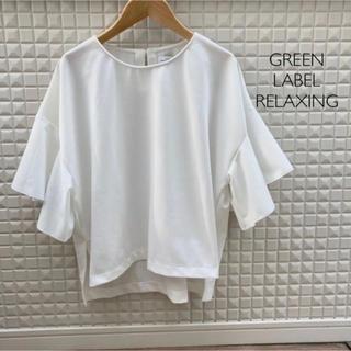 green label relaxing - グリーンレーベルリラクシング*ブラウス/(イエナ アナイ 23区 デプレ