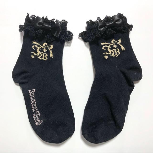 Innocent World(イノセントワールド)のクルー丈 靴下 Innocent World レディースのレッグウェア(ソックス)の商品写真